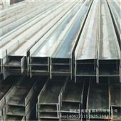 工字钢-厂家直销南宁 h型钢、热轧h型钢、q235 h钢工字钢、q345h型钢-...