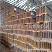 日照h型钢_大量供应马钢、莱钢、日照、津西h型钢 -