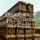 H型钢-钢材批发    H型钢  Q235B  346*174   国标大规格H...