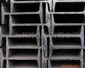 工字钢-批发供应莱钢工字钢 H型钢出口-工字钢尽在-上海利柠实业有限公司