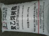 HDPE-HDPE/齐鲁石化/QHM22F 地暖管专用/PE-RT-HDPE尽在...