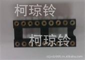 圆孔ic插座_供应 圆孔ic插座 圆孔ic座 圆孔子8 直插8脚 -