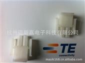 泰科连接器_专业代理美国 安普1-480698-0品牌现货连接器 -