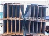 大钢厂h型钢_长期供应各大钢厂h型钢 h型钢规格齐全 -