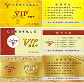 非接触式ic卡_上海m1卡制作、非接触式ic卡制作、ic卡印刷 -