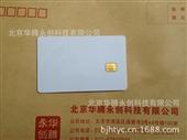 sle4442芯片卡 -