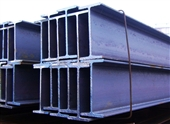 H型钢-成都批发零售优质H型钢100*100*6*8--900*300*16*2...