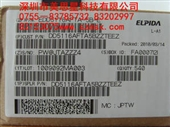 功放射频卡_原装正品edd5116afta-5b-e集成电路ic射频卡 -