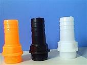 泵配件-水泵配件/出水口接管( 1寸)-泵配件尽在-台州市黄岩恒久水泵配...