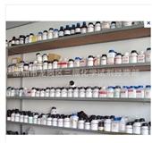 化学苯甲酸_供应化学苯甲酸;安息香酸,苯蚁酸,分析纯ar250g 65-85-0 -