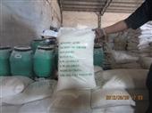 其他未分类-苯甲酸-其他未分类尽在-临沂泉林化工有限公司