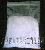 工业苯甲酸_供应工业苯甲酸,苯甲酸价格,苯甲酸厂家,苯甲酸批发 -