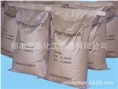 苯甲酸-工业/食品级苯甲酸 含量99%-苯甲酸尽在-郑州珂彩商贸有限公司