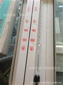 热电偶-厂家特供 各种规格 0.01高精度 密度计 比重计 玻璃浮计-热电偶尽在...