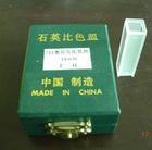 比色皿-大量现货批发石英比色皿 722/721/751-比色皿尽在-广州...