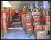 批发采购分析试剂-基准苯甲酸批发采购-分析试剂尽在批发市场-广州市天河区...