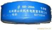 水泵配件_供应水泵配件 锦塑管、塑料管、橡胶管 -