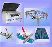 拉网机胶条_,绷网机,晒版机,暴光机,,胶条,胶皮 -