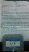 热值苯甲酸_标准物质热值苯甲酸,煤质量热仪专用,/70/瓶 -