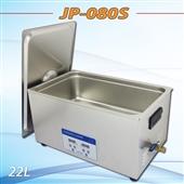 超声波清洗机_洁牌超声波清洗机jp-080s 比色皿超声波清洗机 -