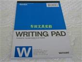 空白拍纸本_渡边 空白拍纸本/便签本/笔记本 12本/包 -
