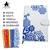 定制笔记本_d现货高档丝绸笔记本皮优笔记本青花瓷中国风记事本 -