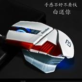 光电鼠标-搏展鬼斧X1炫光背光CF LOL游戏专用USB黑白色有线鼠标笔记本电脑...