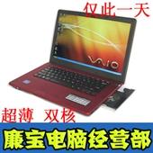 笔记本电脑_工厂批发 廉宝笔记本电脑 铝镁合金设计 有i3版本 -