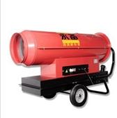 工业暖风机_供应工业暖风机取暖器 汽车暖风机 壁挂式电 工业 -