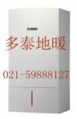 地暖锅炉_上海多泰、博世锅炉壁挂炉、下单立减200元 -