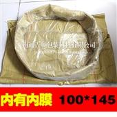 塑料编织袋-大号防水加内袋编织袋塑料蛇皮袋包装袋物流袋 100*145-塑料编织...