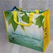 塑料编织袋-低价定做彩印编织袋 手提PP编织袋 防水蛇皮编织袋-塑料编织袋尽在阿...