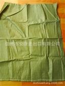 塑料编织袋-厂家直销 大 编织袋100*130 现货 绿色 包装袋子 建筑袋子-...