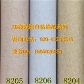 墙纸、壁纸-【厂家批发】自粘墙纸壁纸贴纸 环保彩装膜 PVC不干胶自粘贴膜-墙纸...