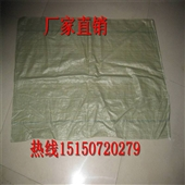塑料编织袋-塑料编织袋批发蛇皮袋厂家订做灰色快递包装袋建筑用袋物流打包袋-塑料编...