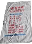塑料编织袋-昆山编知袋 昆山-千灯编织袋 无锡廉价编织袋-塑料编织袋尽在...