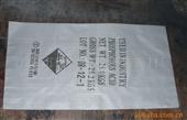 塑料编织袋_直供编织袋_厂家直供塑料编织袋pp化工袋 -