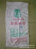 塑料编织袋-供应优质二手编织袋-塑料编织袋尽在-东莞市大岭山越丰包装材料...