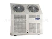 批发采购中央空调-格力中央空调 数码变频多联 20匹外机 GMV-R560W4/...