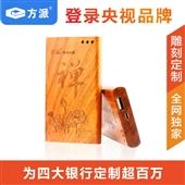 移动电源_深圳移动电源厂家直销 批发 超薄5200毫安个性充电宝 -