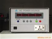 变频电源_创世纪供台湾普斯变频电源( ac power 图) -