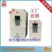 经济迷你型变频器_长期经济迷你型变频器 1.5kw380v变频器 特价促销 品质优越 -