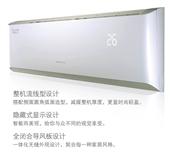 批发采购壁挂式空调-格力冷静王KFR-32GW(32583)FNAa-A3变频空...