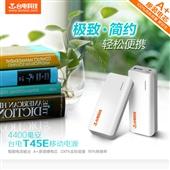 移动电源-台电 移动电源 T45E 智能手机 充电宝 迷你 正品通用型 厂家直销...