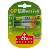 超霸充电电池_厂家直销 超霸1300mah5号aa充电电池 话筒电池 1.2v -