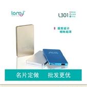 移动电源-新品乐木L301 便携式移动电源 智能手机数码通用 充电宝-移动电源尽...