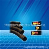 高压橡胶管、低压橡胶管-中科支护供应高压耐油胶管 双层钢丝编织胶管 高压液压油管...