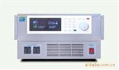 直流稳压电源_现货供应电源,变频电源,直流,直流稳压,脉冲 -