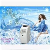 批发采购移动空调-新科KY-25/C 1P单冷移动空调 高效 节能 环保 省电 ...