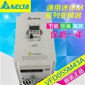 台达变频器_全新原装矢量型变频器 vfd055b43a 5.5kw -